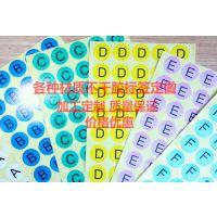 文具用品贴纸 月份彩色标签 不干胶 标签标贴 字母贴圆形 文具 玩具