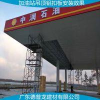 品牌加油站铝单板 工程案例 加气站300宽铝条扣