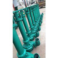 泥浆混合泵NL100-16nl型泥浆排污泵