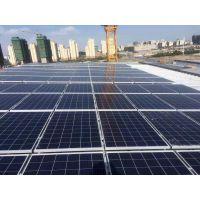鸿伏太阳能(光伏)离网发电系统20KW
