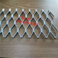 铝板菱形网 金属拉网 墙面装饰网格材料