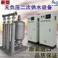 管中泵原装进口无负压变频供水成套设备自来水二次加压供水管中泵