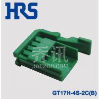 GT17H-4S-2C(B)广濑HRS绿色汽车导航线束主芯HRS代理 厂家直销