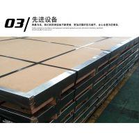 634不锈钢板-634厂家直销无锡-不锈钢板价格表