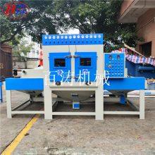 木板喷砂机 木材喷砂机 输送式自动喷砂机