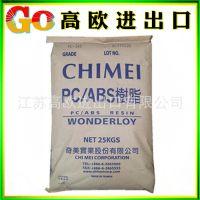 PC/ABS塑料合金 台湾奇美 PC-345 手机外壳 PC成分40% 汽车部件料