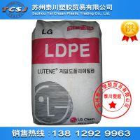 纤维pe 韩国LG化学Lutene BB0808尺寸稳定性好 高清晰度LDPE树脂