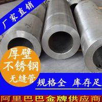厂家直销127x6不锈钢无缝管|316不锈钢厚壁管|永穗不锈钢无缝管