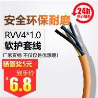 4C*1.5平方500万拖链电缆移动耐弯曲动力仪表电气设备用电缆