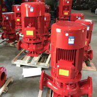 上海卓全牌消防泵价格XBD6.0/40G-GDL喷淋泵型号 加 加压泵
