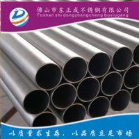 供应304不锈钢空心圆管,各类不锈钢管材配件