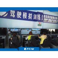 泰兴学车新科技 模拟学车机 创业好项目