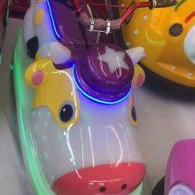 室内外商场游乐园电瓶碰碰车广场双方向盘坦克对战电瓶玩具车