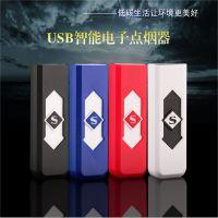 创意礼品USB充电式打火机新款电子点烟器环保便携打火机批发代发