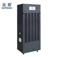 湿腾ST-M12湿膜加湿器 工业加湿器