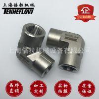 【厂家直销】TENHEFLOW不锈钢内丝弯头304材质丝口弯头可加工定制