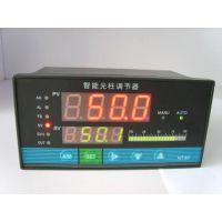 DRWP-AT808B智能PID工业调节器