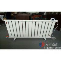 GZ 7063/300-1.0电暖散热器片 环保不费电水电暖气片