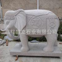 供应动物雕塑石雕大象吉祥如意石象花岗岩大象一对