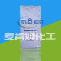 专业供应意大利SICIT 2000 石膏缓凝剂 添加量低 缓凝时间长
