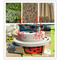 观赏型电动石磨豆腐机 芝麻酱石磨 肠粉米浆石磨价格