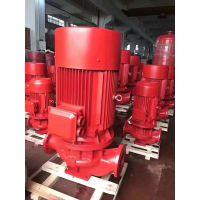 供应国标消防泵5.8/55-150L(W)消火栓喷淋泵/带CCCF认证加压泵/隔膜气压罐/机组