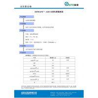 水溶性聚酯树脂专业厂家金团化学品厂家 新闻水溶性聚酯树脂专业