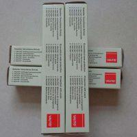 原装进口德国法奥迪VAUTID-143HD耐磨焊条