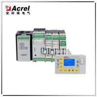 安科瑞智能电动机保护器 低压控制终端柜 ARD3T 可安装在抽屉柜