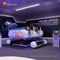 影动力VR体验馆供应批发电玩设备 儿童VR体感体验设备