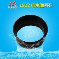 反渗透膜挡水圈尺寸-反渗透膜挡水圈-山东旺星橡塑制品加工