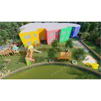 景区房地产儿童乐园方案 无动力儿童乐园整体设计 户外儿童游乐设备 木质拓展滑梯 非标不锈钢滑梯