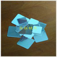 供应PVC反光镜片 银色PVC反光镜片 塑料反光片 真空电镀PVC反光片