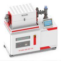 微行多温区管式炉|金属|陶瓷等材料热处理