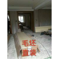 山东工厂直供竹木纤维墙板防水石塑锁扣地板生态木等