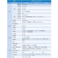 河北科普电源华为UPS不间断电源5000-E (25-75kVA) 系列