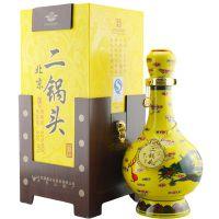 北京牛栏山二锅头经典黄瓷(黄龙)500ML 清香型礼盒白酒52度包邮