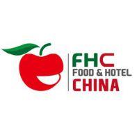 FHC2018第二十二届中国国际食品饮料及餐饮设备展览会