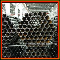 精密无缝光亮管 精密光亮管焊管无缝管精轧管外径6-180有现货