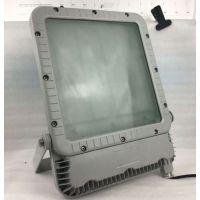 LED投光灯RLEFL319-XL120 华荣款式