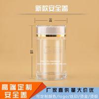 60ml高档透明亚克力材质ps瓶保健药品胶囊包装医药60粒装塑料瓶