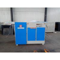等离子光氧催化除味器 工业废气净化器