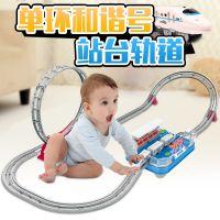 俏娃宝贝和谐号列车火车高铁轨道车仿真电动动车模型玩具一件代发