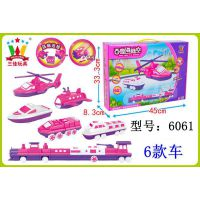 三佳百变海陆空磁力拼装组合玩具积木益智磁力片套装儿童玩具
