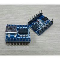 USB更新语音模块MP3-FLASH-16P语音芯片录音模块其它IC