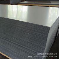 厂家直销 镀铝锌板  耐腐蚀 耐高温 易上漆 2440*1220*0.7/3.5