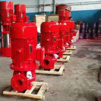 全铜电机XBD10.0/15-L消防泵,XBD9.8/15-L消火栓泵/喷淋泵/管道增压水泵质量保障