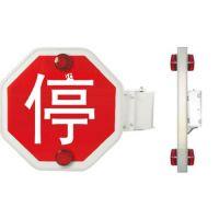 现货供应安全标志交通标志牌安全警示牌轨道信号牌汇能