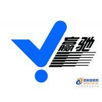 淄博贏泰陶瓷材料有限公司