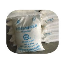 销售食用小苏打食品发酵剂饲料添加剂消防选矿